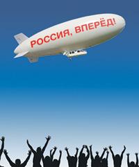 Государственное благодушие все еще держит в тонусе большую часть российских граждан. Несмотря ни на какие кризисы.    Фотоколлаж Павла Романенко