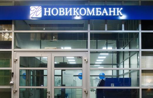 Чистая прибыль «Газпрома» поРСБУ сократилась в4 раза в минувшем году