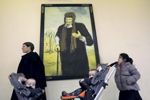 Культ Баба Сали охватил различные слои израильского общества.Фото Reuters