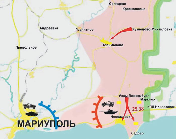 Позиции сил антитеррористической операции и донецкого ополчения на юго-востоке Новороссии. Схема Павла Романенко