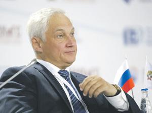 Помощник президента РФ Андрей Белоусов полагает, что нефть дешевле 40 долларов - долгосрочный тренд.Фото Reuters