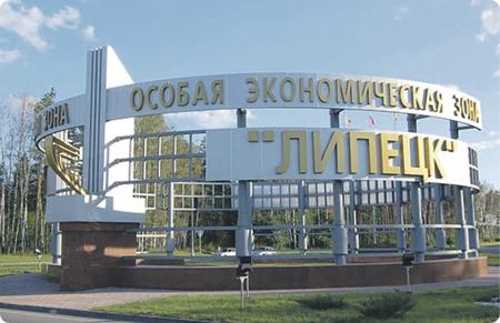 Особые экономические зоны в России выглядят очень красиво.Фото с сайта www.russez.ru