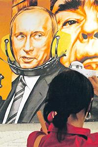 Интересно, как лет через 100 герои этого произведения будут восприниматься будущей Россией?Фото  Reuters
