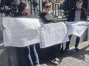 Киргизские правозащитники потребовали от главы государства публичного извинения. Фото с сайта www.kyrtag.kg