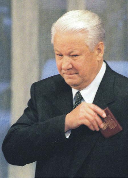 Выиграв выборы 1996 года, Борис Ельцин обрек КПРФ на постоянно вторые роли. Фото Reuters
