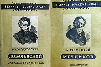 3-15-3350 copy 350 2.jpg
