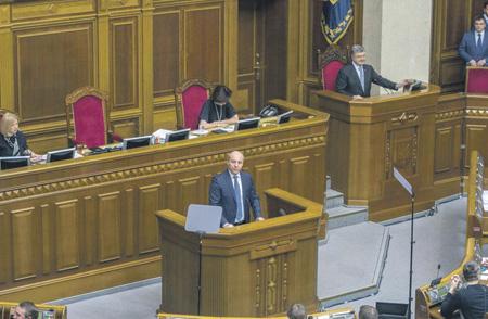 Верховная рада намерена обсудить законодательные изменения о гражданстве.Фото с сайта www.rada.gov.ua