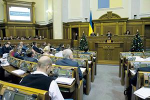 Верховная Рада вчера обсуждала ситуацию на востоке страны. Фото с сайта www.rada.gov.ua