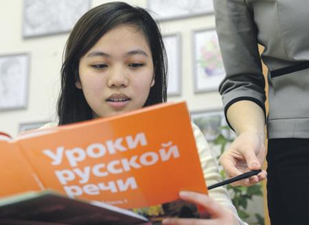 Единый культурный код нации начинается со школы, с изучения основ языка и речи.Фото РИА Новости