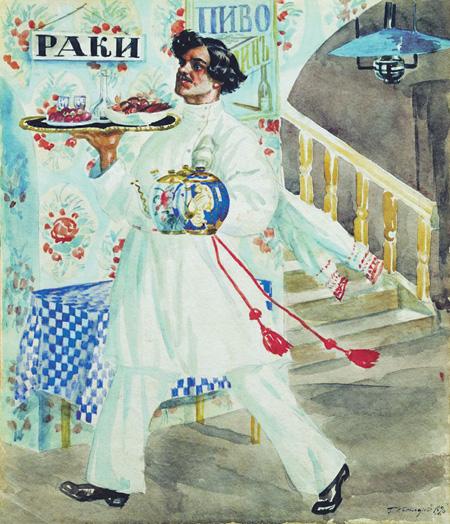 …или в пивной. Борис Кустодиев. Половой. 1920. Музей-квартира И.И. Бродского, Санкт-Петербург