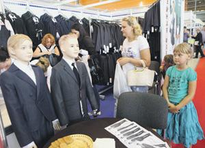 Спрос на школьную форму в России упал почти на 40%.Фото PhotoXPress.ru