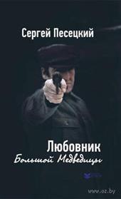 Lubov_t.jpg