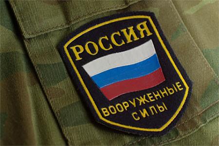 Главное военно-политическое управление вновь создается в русской армии