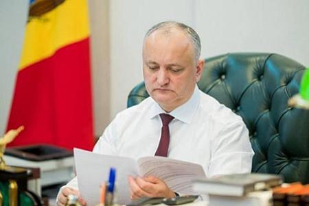 молдова, молдавия, кредит, фининсы, экономика, додон, кризис