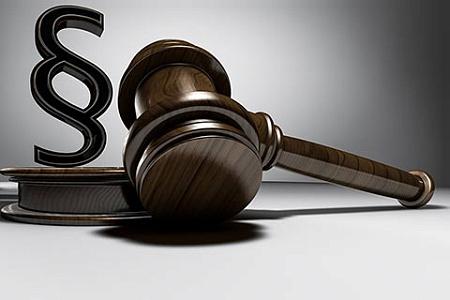 суд, правосудие, законодательство, компенсация, возмещение ущерба