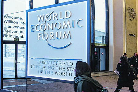 бюджетный кризис, бизнес, инфляция, внешняя политика, вэф