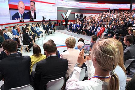 Президент поручил ОНФ взяться  за нацпроекты, КПРФ подала в суд  на интернет-выборы