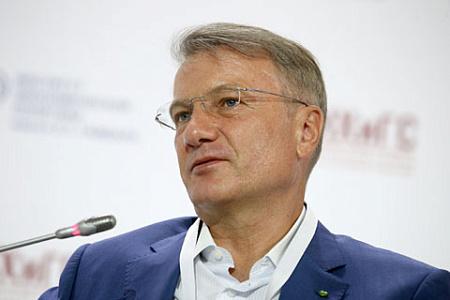 Доля доходов граждан России, идущая наобслуживание кредитов, некритична— Греф