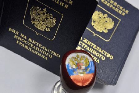 соотечественники, закон, репатриация, русские, иммиграционная амнистия, демография, правозащита