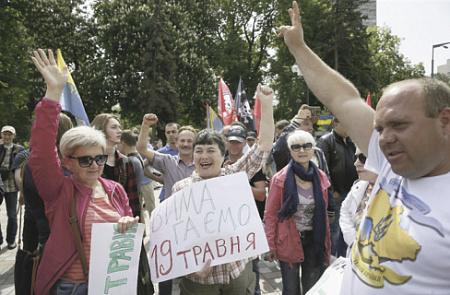 Украинские народные избранники  выдумали , как отнять  Владимира Зеленского возможности распустить Верховную раду