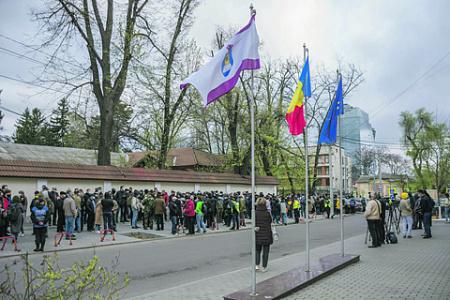 молдавия, кс, парламент, политический кризис, санду, додон