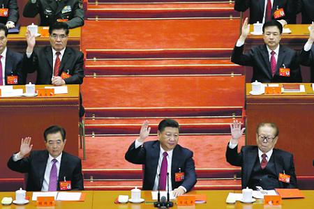 сша, китай, холодная война, экономика, политика, конфликт