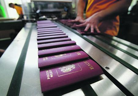 еспч, гражданство, рф, мигранты, нелояльность