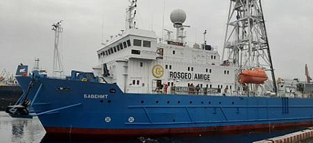 арктика, роснефть, геология, полезные ископаемые, углеводороды