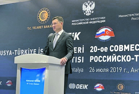 Киев отказался от русского газа