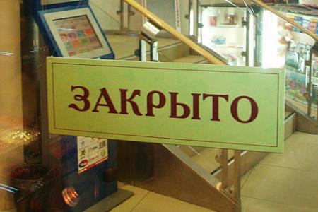Бизнес в России долго не живет