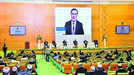 туркмения, азербайджан, газ, европа, международный форум