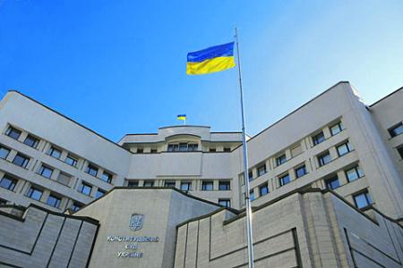 украина, конституционный кризис, п резидент, зеленский, закон, госязык, антикоррупционные органы, судьи