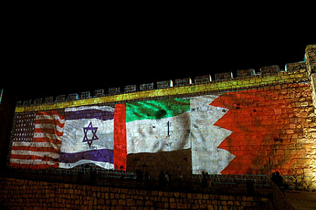 израиль, катар, оаэ, бахрейн, палестинская проблема, газа