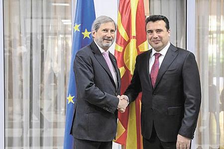 ВМакедонии началось голосование нареферендуме огоснаименовании страны