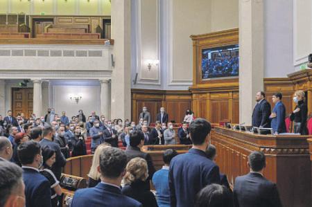 украина, президент, зеленский, депутатский корпус, сокращение, верховная рада, оппозиция