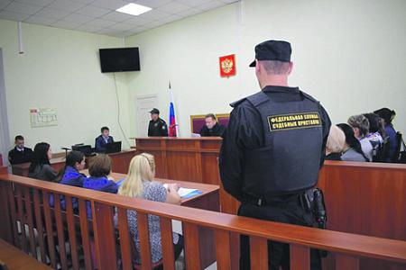юстиция, судебная система, присяжные, реформа, райсуды, счетная палата